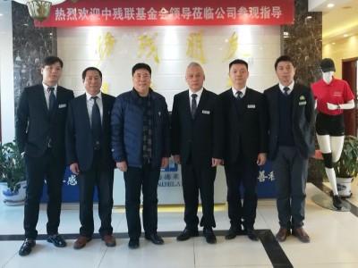 中残联福利基金会沈秘书长一行莅临北京恩德莱
