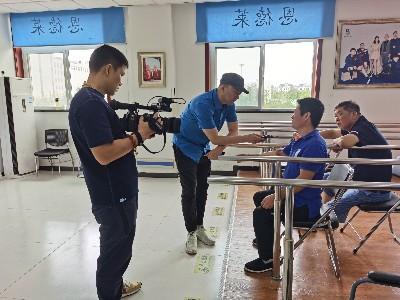 中国康复辅具中心武处长在央视专业摄影师的陪同下莅临恩德莱北京总部