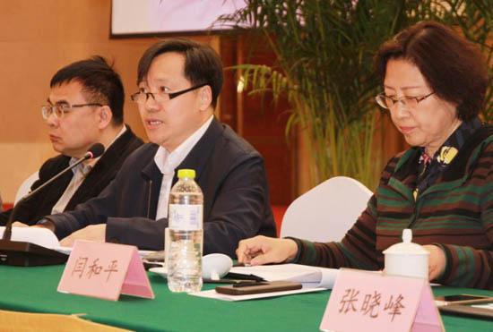 中国康复辅助器具协会常务理事会于山东泰安举行01