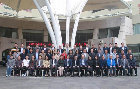 中国康复辅助器具协会常务理事会于山东泰安举行02