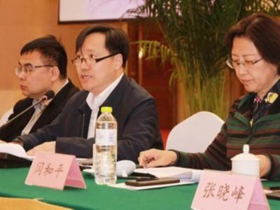 中国康复辅助器具协会常务理事会于山东泰安举行