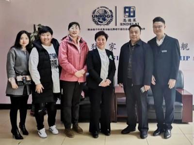 吉林省农安县残联领导到访长春恩德莱