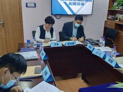 延边社保领导到吉林省恩德莱公司调研