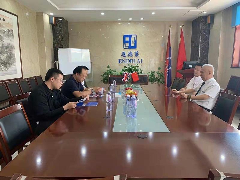 标题:中国残疾人福利基金会领导莅临恩德莱北京总部参观指导  时间:2021/9/7 9:08:57