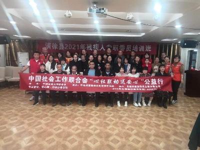 由山西恩德莱公司协办的「心社联动送安心公益行活动」顺利举行!