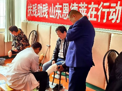 山东恩德莱公司走进枣庄市滕州残联,为残疾朋友假肢适配取模