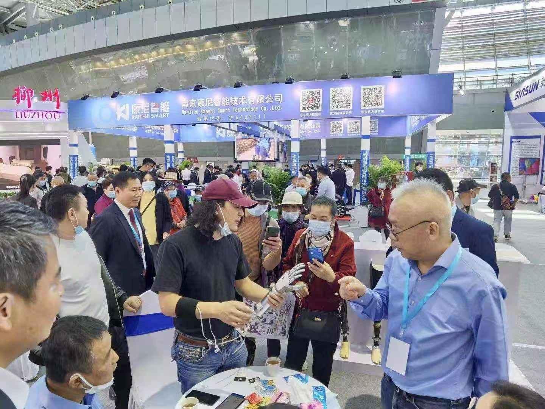 第40届中国柳州国际康复辅助器具产业博览会圆满落幕