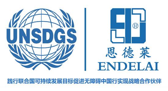 北京市残联无障碍专项行动工作座谈会在京举行1
