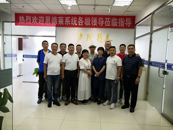 北京系统上半年各区总经理工作总结会议