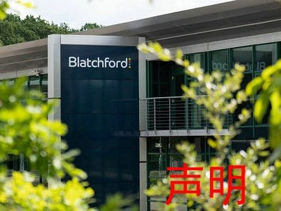 全球单一品牌身份下的Blatchford和Endolite United