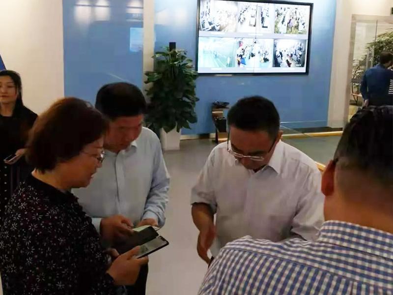 中国康复辅助器具协会常务理事会2 05
