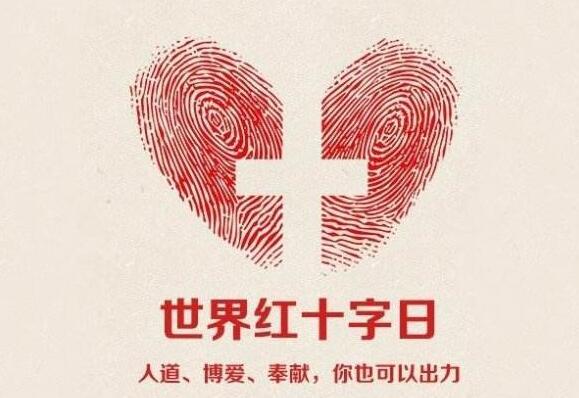 src=http___content.suxinwen.cn_attaches_image_321300_20190507_155723373964947.jpg&refer=http___content.suxinwen