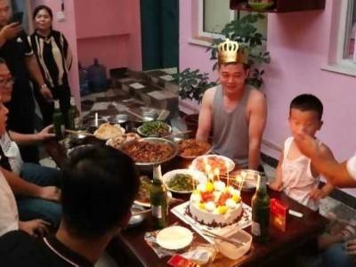 锦州公司员工生日
