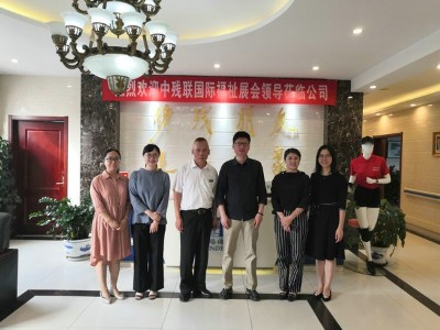 中残联、国际福祉会主办方领导莅临公司参观指导