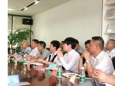 """恩德莱联盟集团向""""中国共产党建党100周年""""献礼工作交流会"""