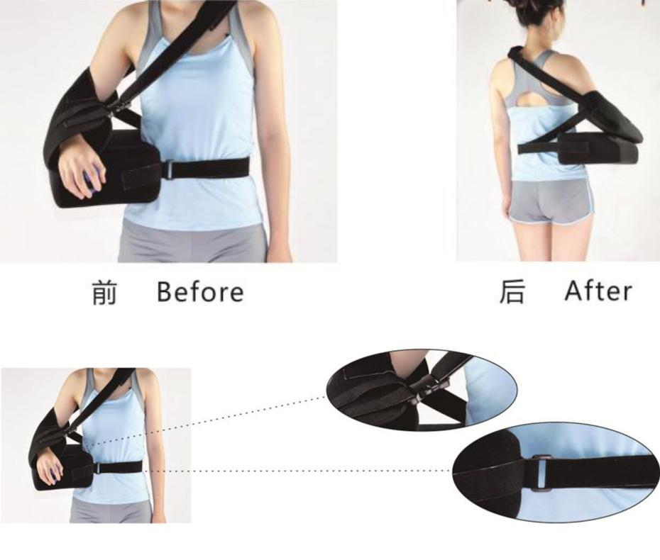 上肢矫形器肩枕A#-01