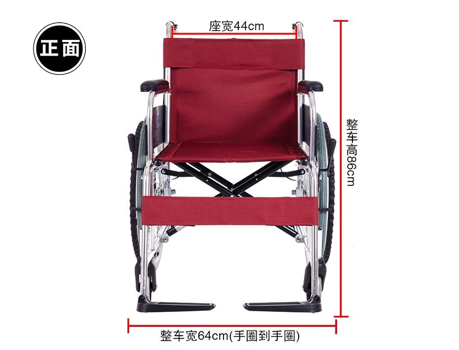 高档手动轮椅4633-01