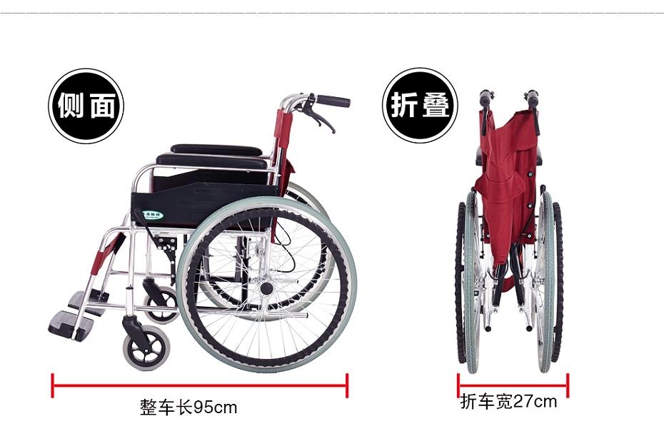 高档手动轮椅4633-02