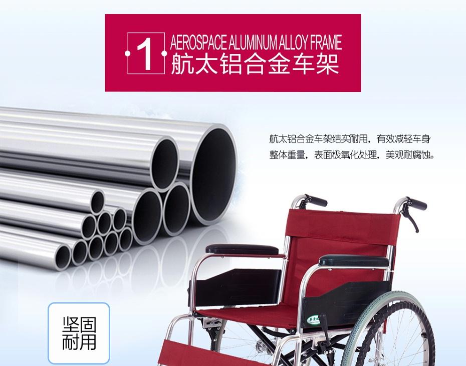 高档手动轮椅4633-03