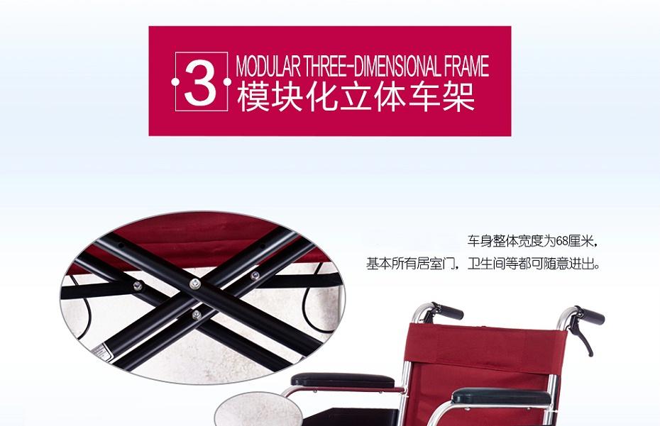 高档手动轮椅4633-06