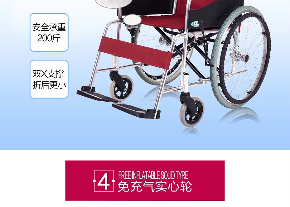 高档手动轮椅4633-07