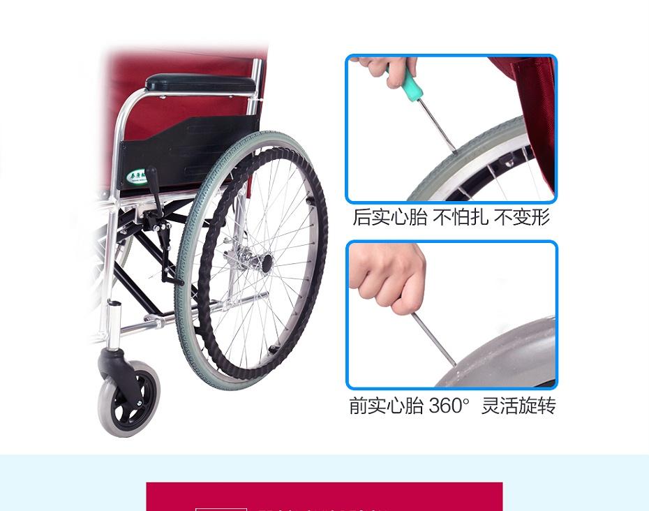 高档手动轮椅4633-08