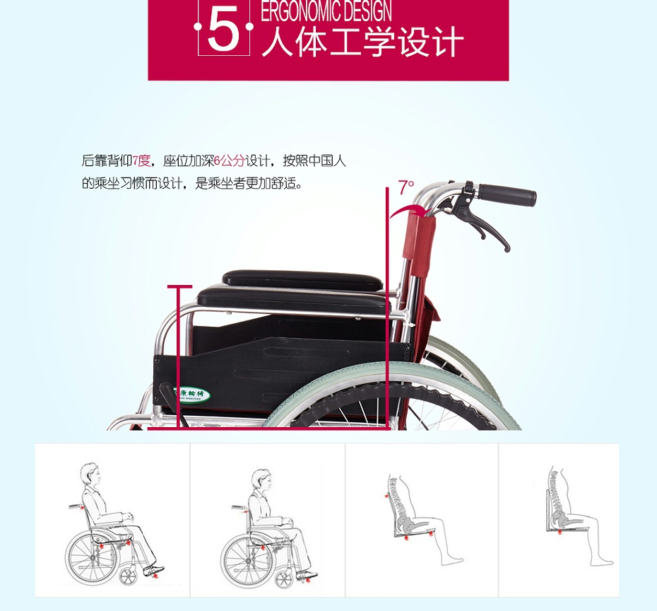 高档手动轮椅4633-09