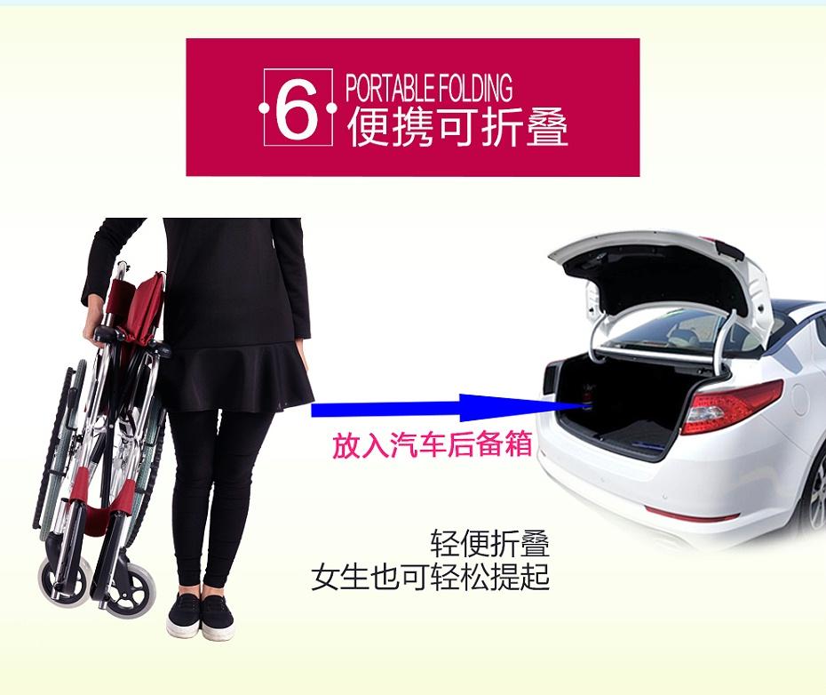 高档手动轮椅4633-10