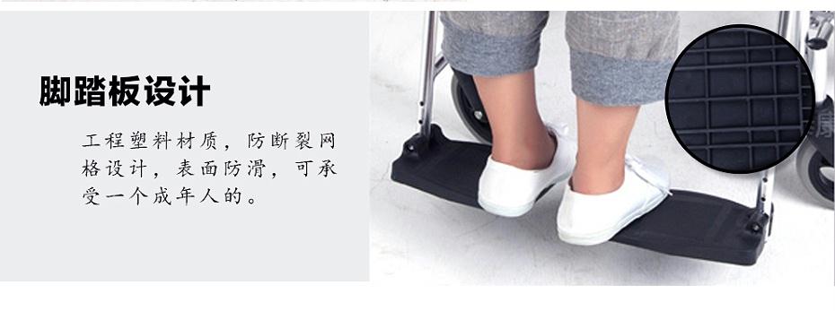高档手动轮椅4633-16