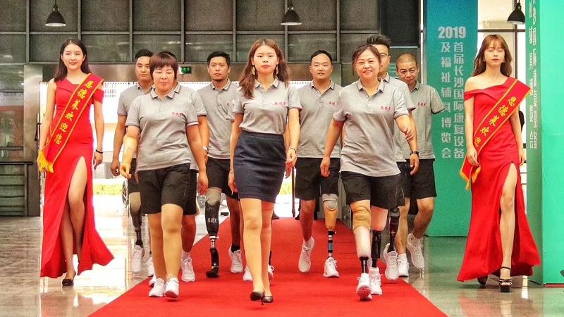 恩德莱参加2019首届长沙国际假肢康复设备及福祉辅具博览会02