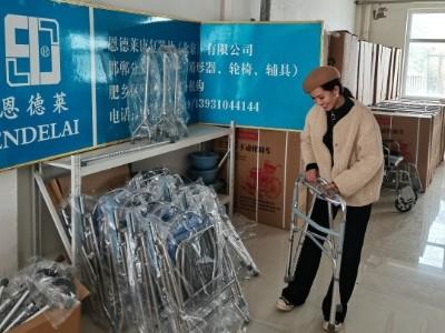 「恩德莱邯郸爱心店」配合肥乡区残联发放残疾辅具暖人心