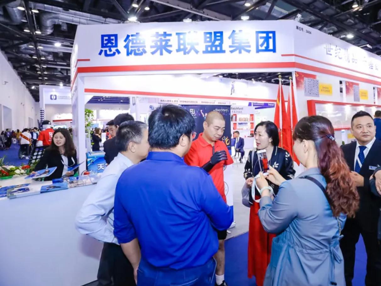 科技让运动不受限 | 恩德莱与您10月相约在2021中国国际福祉博览会