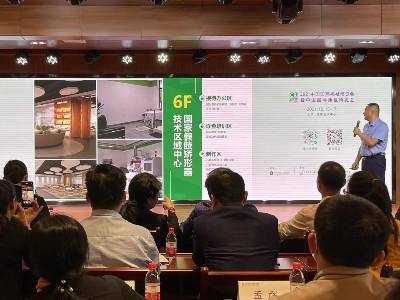华中康复辅具产业对接交流会在武汉成功举办,恩德莱公司出席本次活动