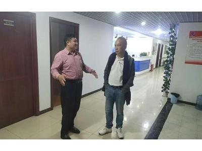 恩德莱康复器具董事长来山东公司指导工作