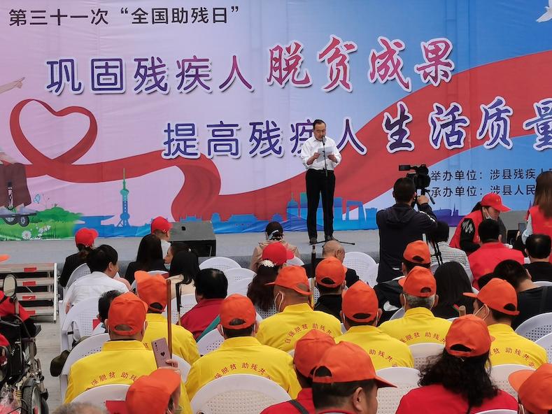 助力全国助残日活动,「恩德莱邯郸爱心店」给200户残疾人发放辅具