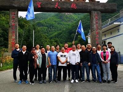 """恩德莱长春公司和锦州公司员工""""挺进""""长白山"""