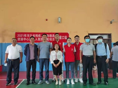 恩德莱北京总部的技术团队来到张家口地区,为当地残疾人现场取型