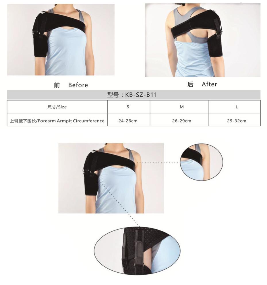 肩带002