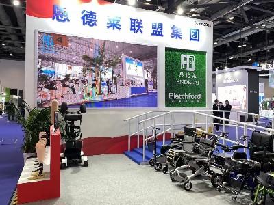 2021中国·国际福祉博览会暨中国国际康复博览会顺利开幕!