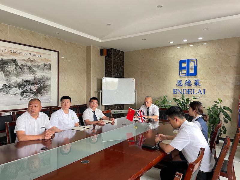 「恩德莱联盟」各公司总经理综合视频会议顺利举行!