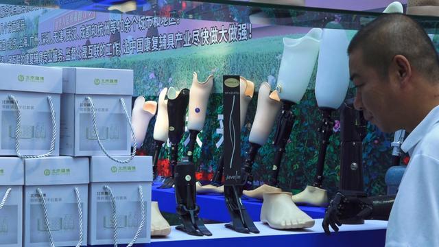 季夏 常州国际假肢辅具博览会 恩德莱为肢残人士而来01